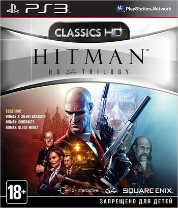 Hitman HD Trilogy PS3 coverM (BLES01517)