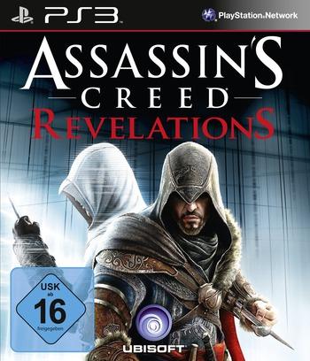 PS3 coverM2 (BLES01466)