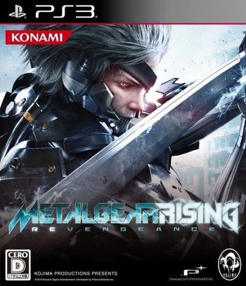 PS3 coverM2 (BLJM60554)