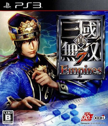 真・三國無双7 Empires PS3 coverM2 (BLJM61225)