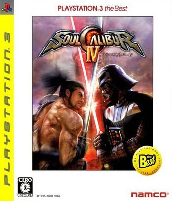 ソウルキャリバー IV (PlayStation 3 the Best) PS3 coverM2 (BLJS50007)