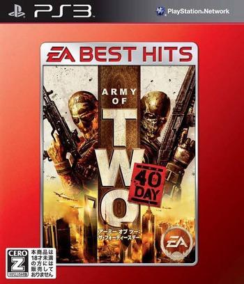 アーミー オブ ツー:The 40th Day PS3 coverMB (BLJM60308)