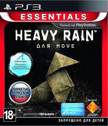 Heavy Rain PS3 coverMB (BCES00458)