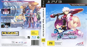 Ar Tonelico Qoga: Knell of Ar Ciel PS3 cover (BLES01102)