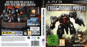 Front Mission Evolved PS3 cover (BLES00788)