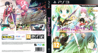 Tears to Tiara II: Heir of the Overlord PS3 cover (BLES02115)