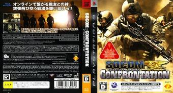 ソーコム:コンフロンテーション PS3 cover (BCJS30025)