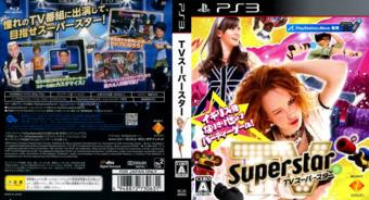 TV スーパースター PS3 cover (BCJS30063)