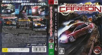 ニード・フォー・スピード カーボン PS3 cover (BLJM60014)