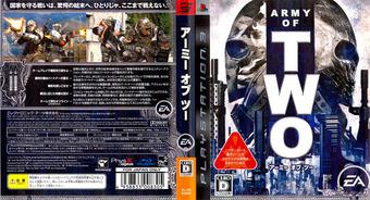 アーミー オブ ツー PS3 cover (BLJM60069)