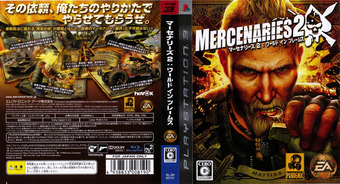マーセナリーズ2:ワールド イン フレームス PS3 cover (BLJM60101)