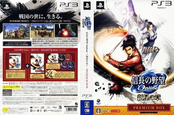 Nobunaga no Yabou Online: Shinsei no Shou (Premium Box) PS3 cover (KTGS30187)
