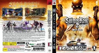 세인츠 로우 2 PS3 cover (BLKS20076)