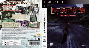 Red Seeds Profile PS3 cover (BCAS20118)