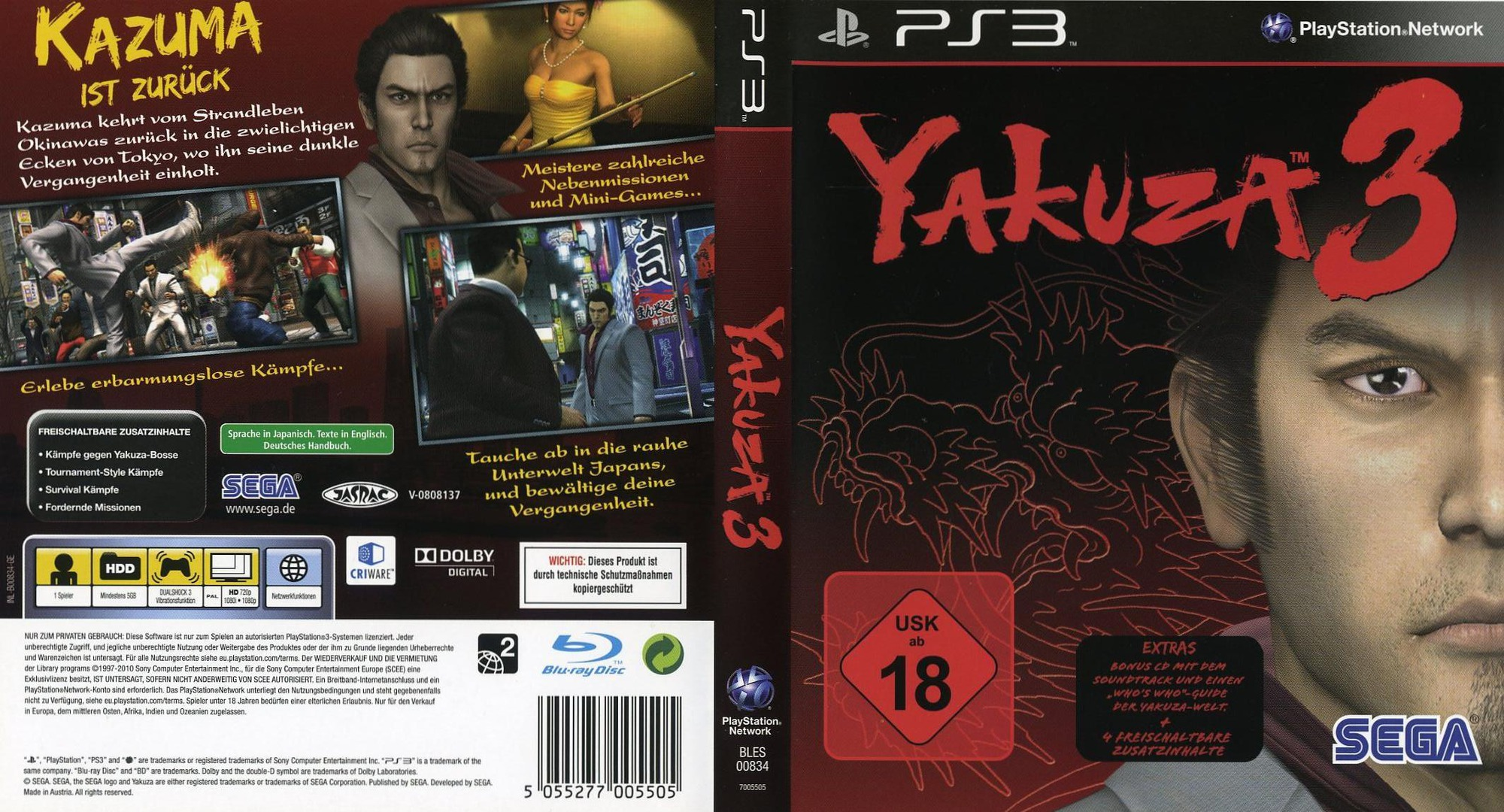 dating yakuza 3 Yakuza 3 dating guide after those are completed, translating cut scenes remains  in addition, it also utilizes diffuse mapping, normal mapping, and multi map.