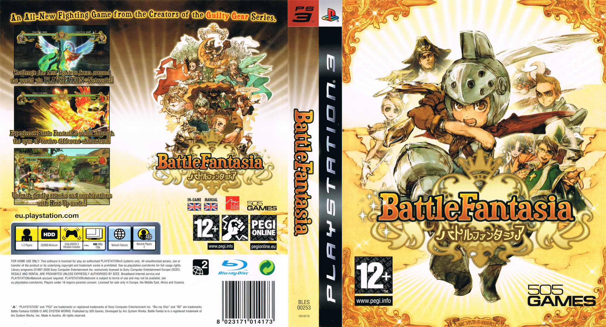 Battle Fantasia PS3 coverfullHQ (BLES00253)