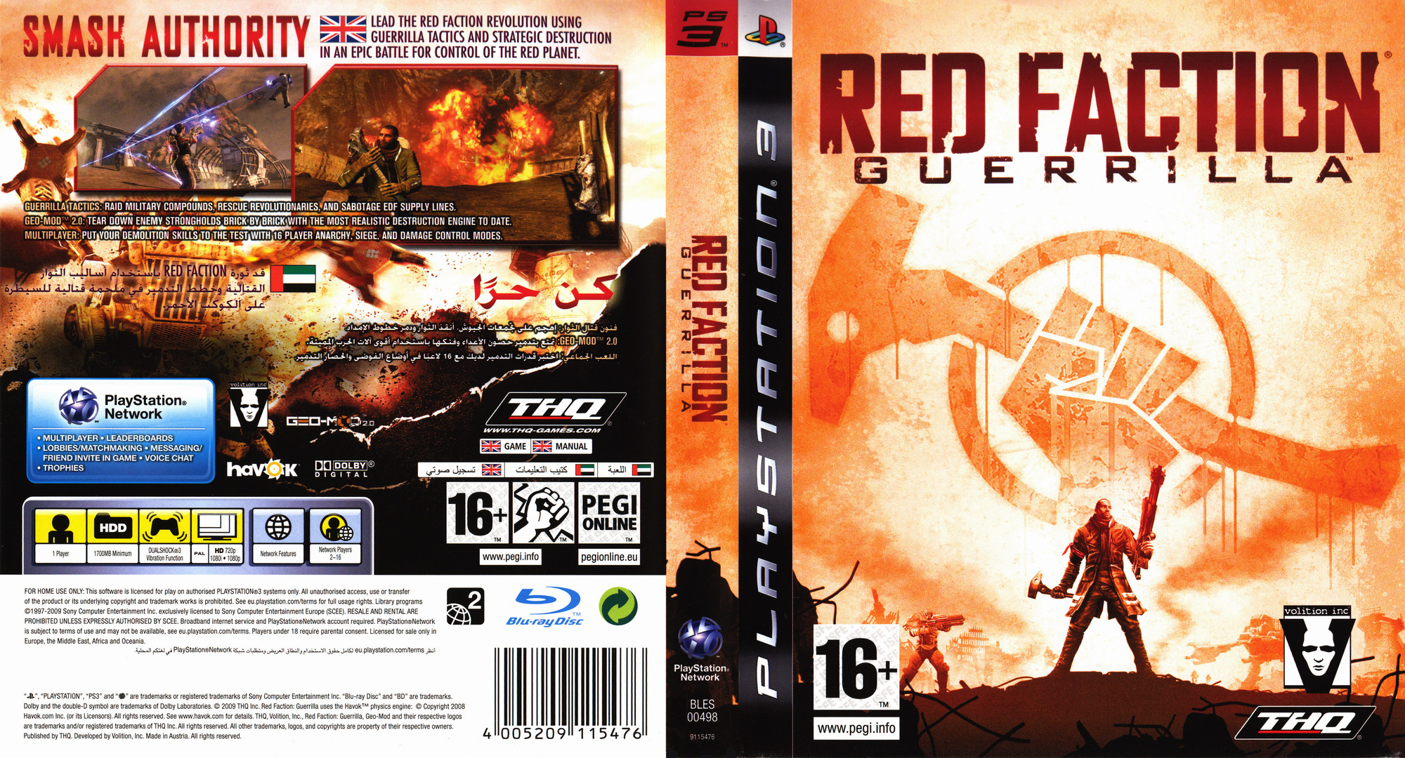 Red Faction: Guerrilla PS3 coverfullHQ (BLES00498)