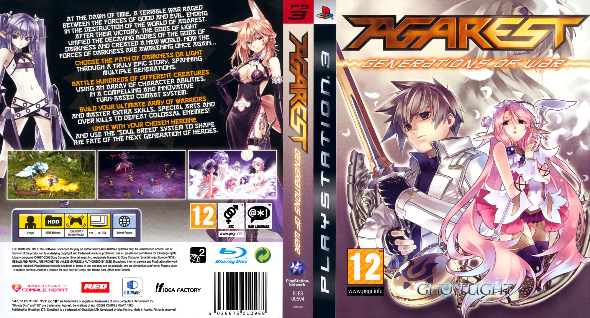 Agarest: Generations of War PS3 coverfullHQ (BLES00594)