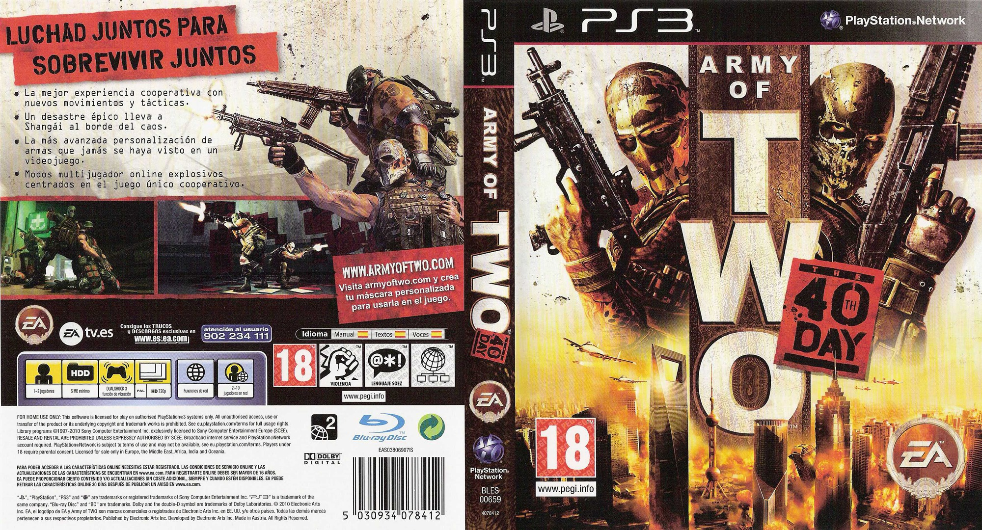 PS3 coverfullHQ (BLES00659)