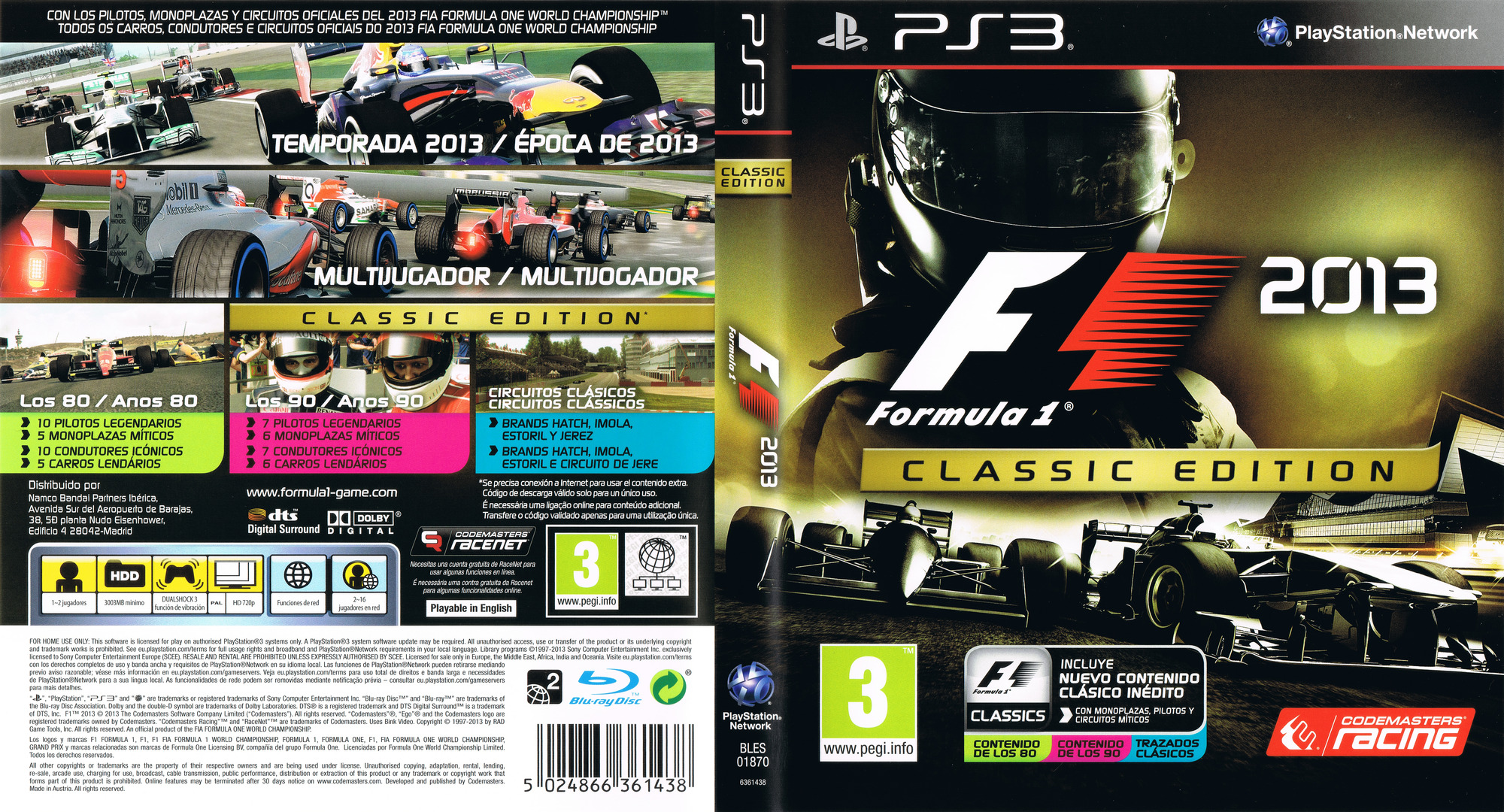 PS3 coverfullHQ (BLES01870)