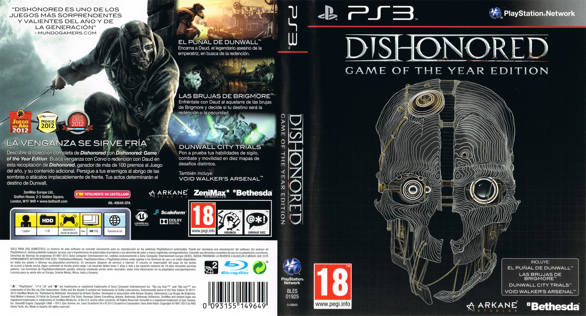 PS3 coverfullHQ (BLES01925)