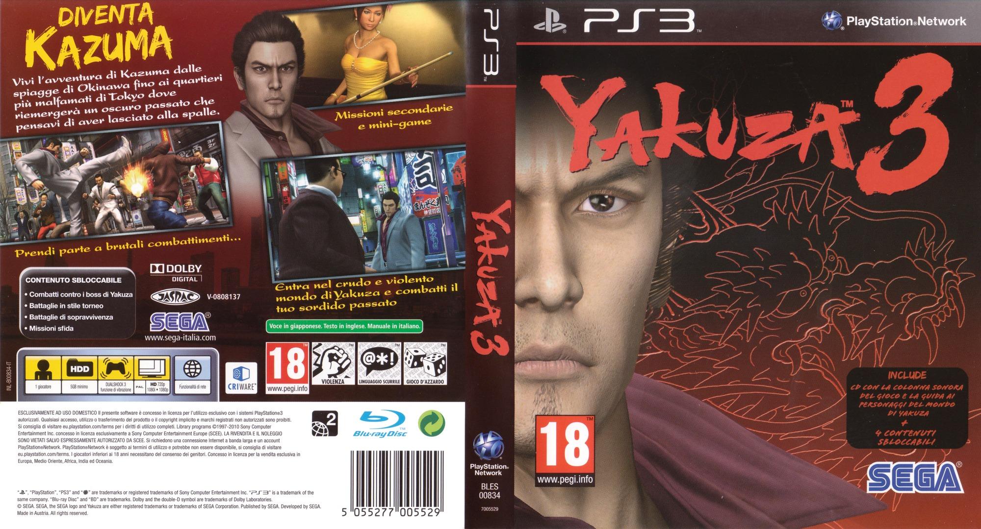 PS3 coverfullHQ (BLES00834)