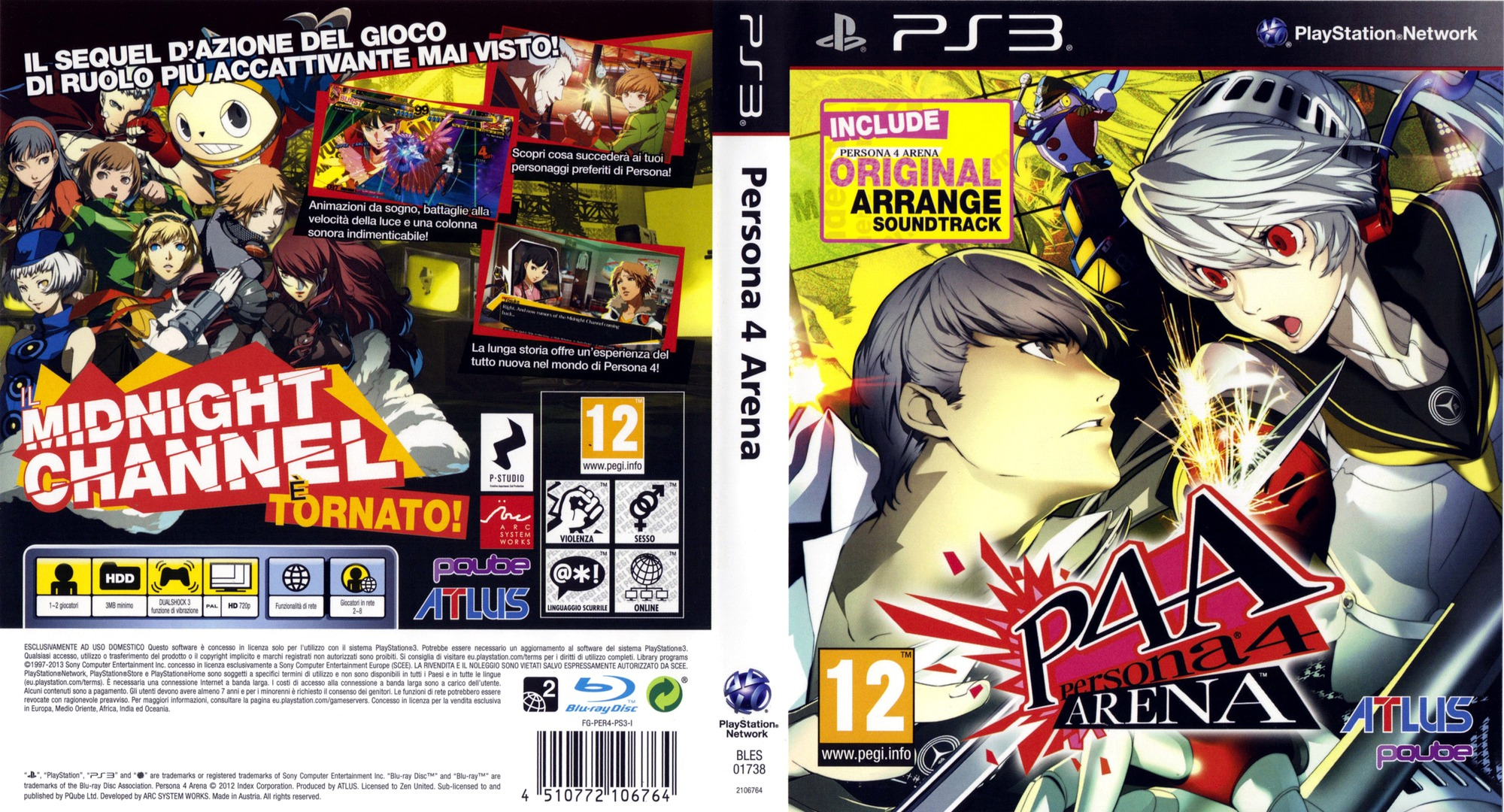 PS3 coverfullHQ (BLES01738)