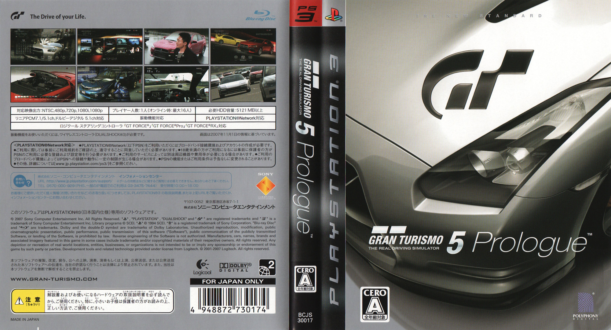 PS3 coverfullHQ (BCJS30017)