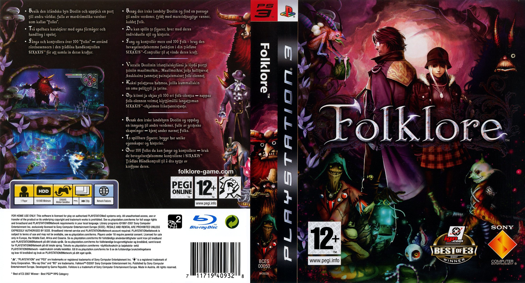 PS3 coverfullHQ (BCES00050)