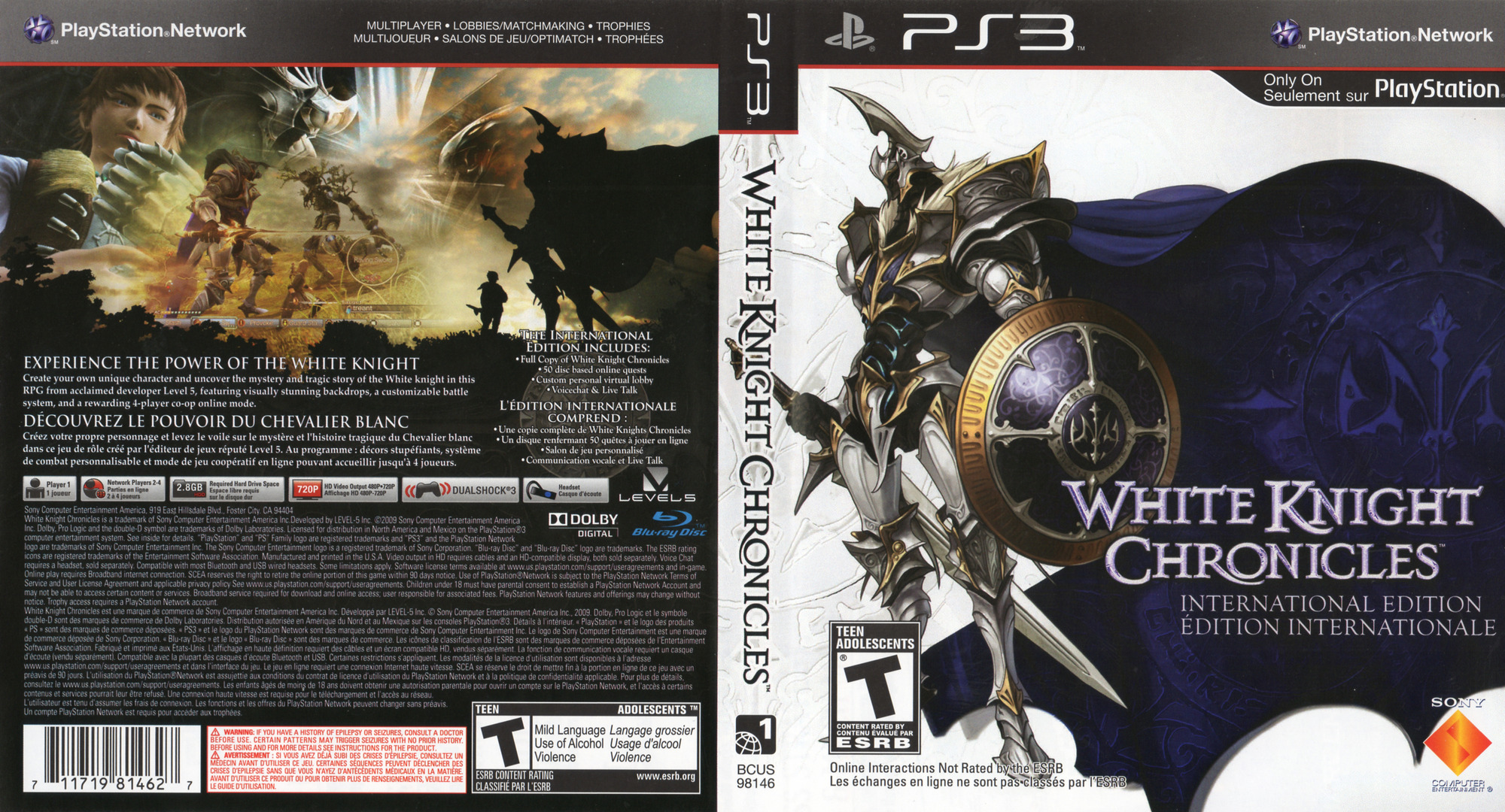 White Knight Chronicles: International Edition PS3 coverfullHQ (BCUS98146)
