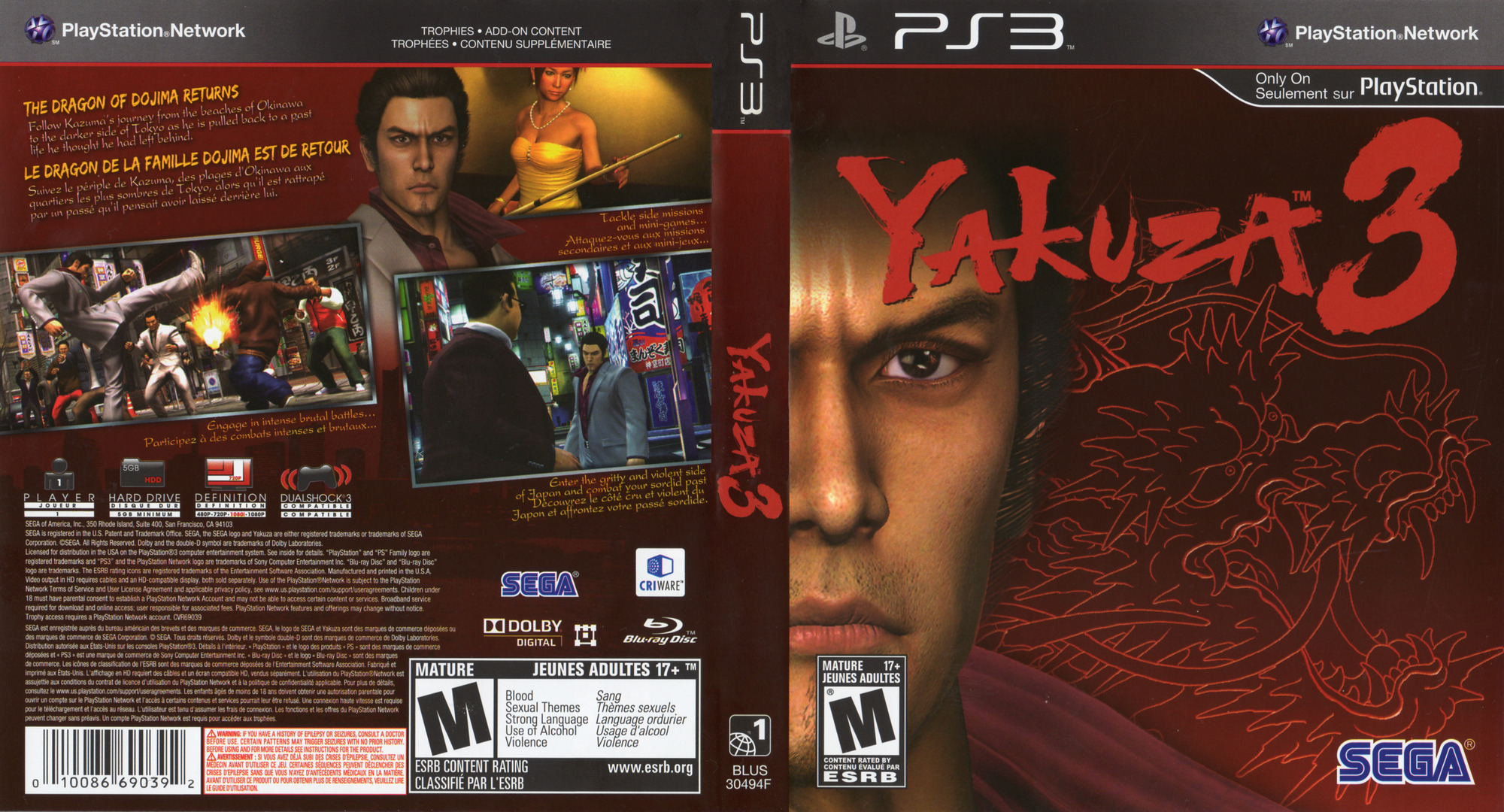 Yazuka 3 PS3 coverfullHQ (BLUS30494)