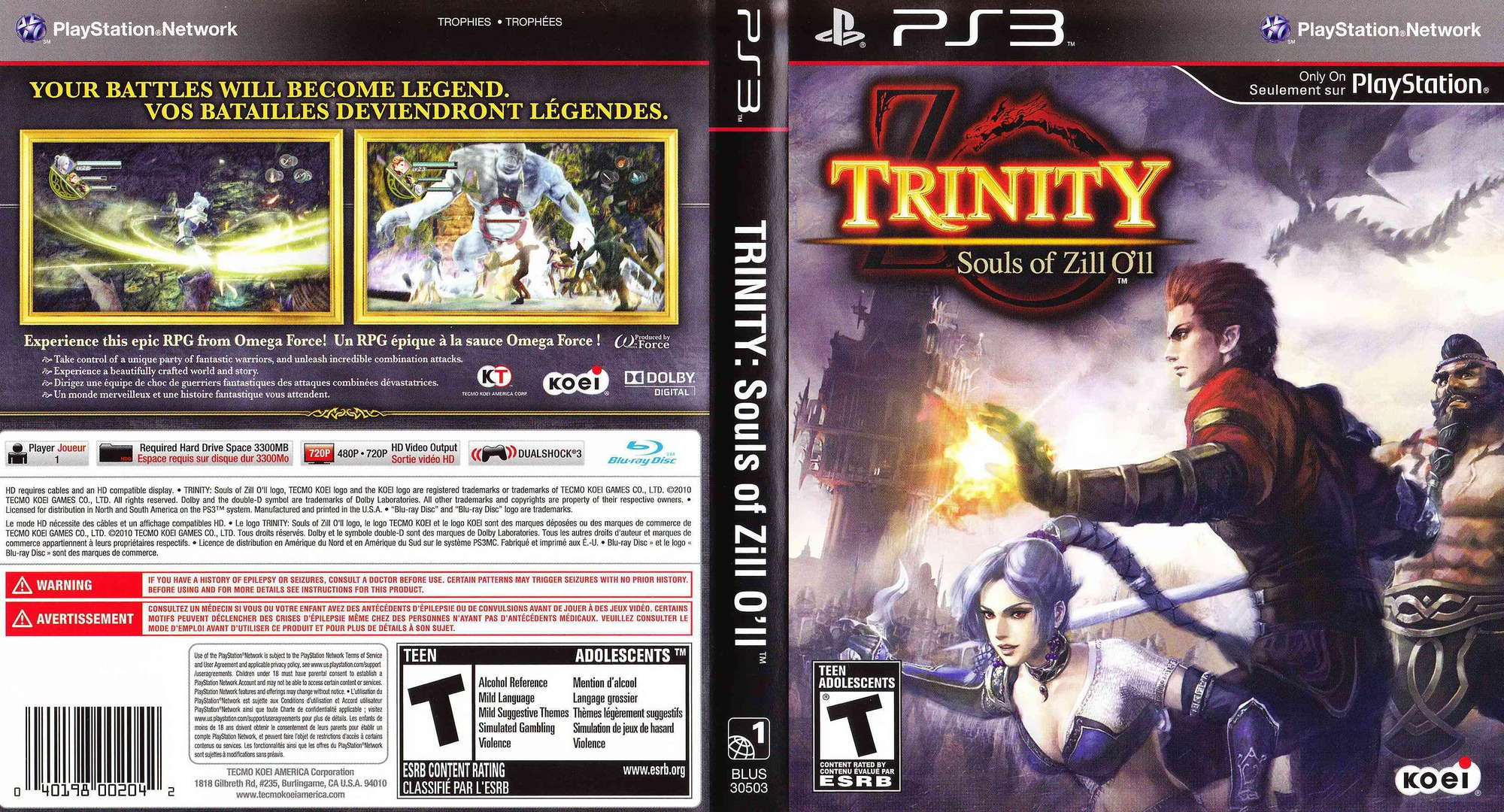 Trinity: Souls of Zill O'll PS3 coverfullHQ (BLUS30503)
