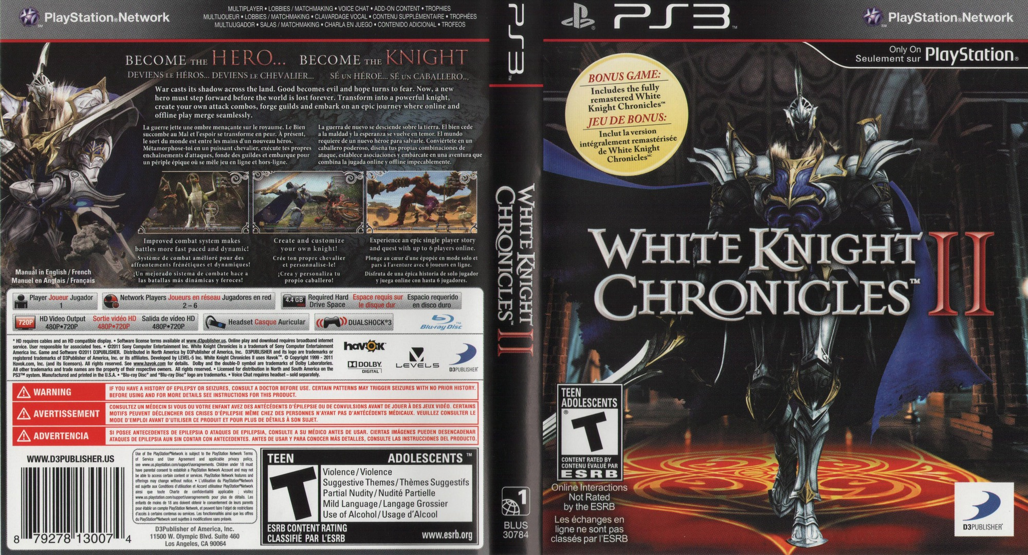 White Knight Chronicles II PS3 coverfullHQ (BLUS30784)