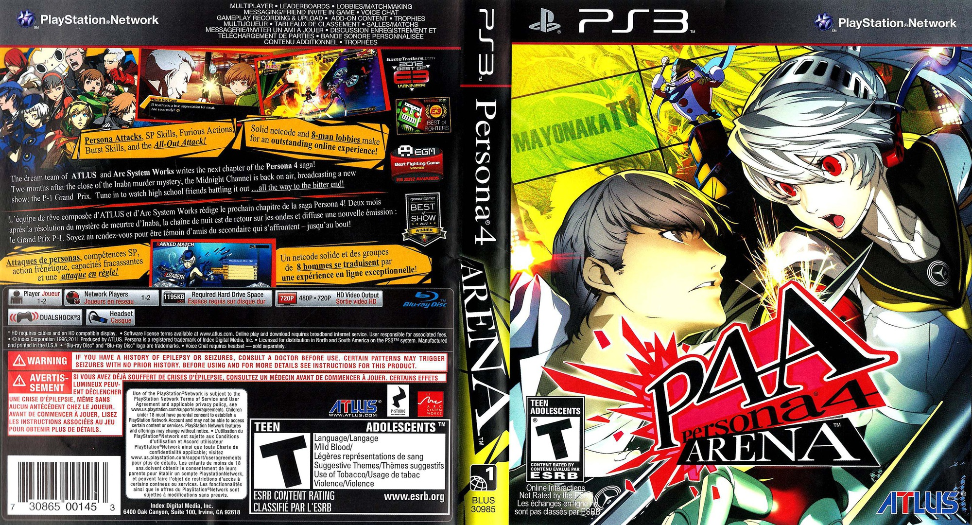 Persona 4 Arena PS3 coverfullHQ (BLUS30985)
