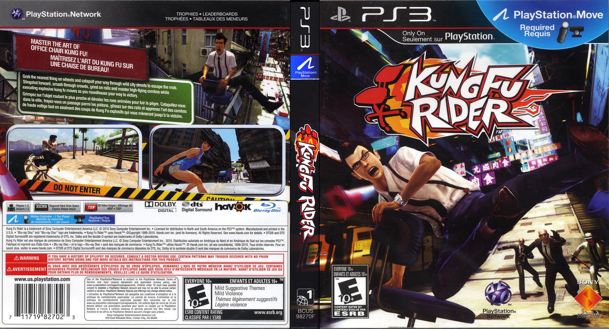 Kung Fu Rider PS3 coverfullHQ2 (BCUS98270)