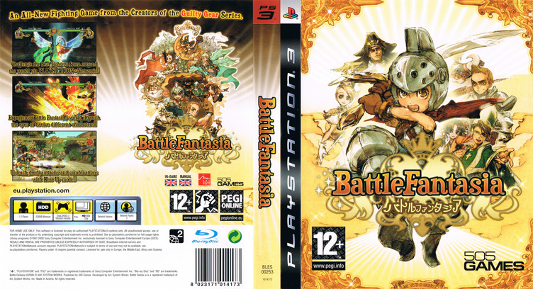 Battle Fantasia PS3 coverfullM (BLES00253)