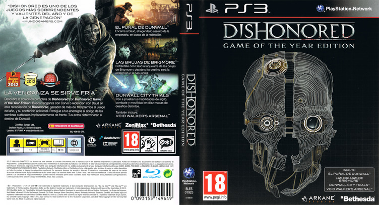 PS3 coverfullM (BLES01925)