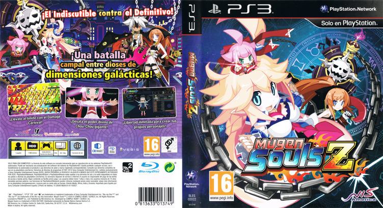 PS3 coverfullM (BLES02022)