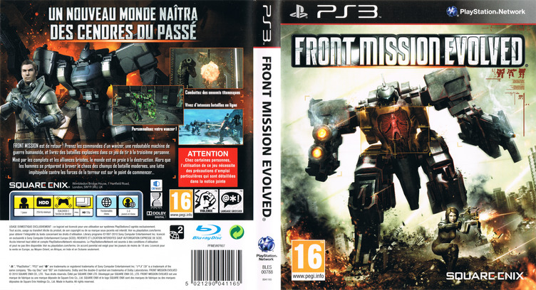 PS3 coverfullM (BLES00788)
