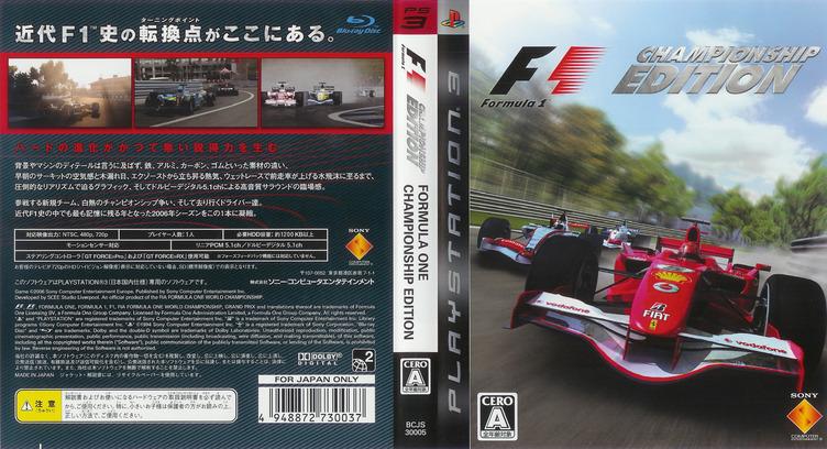 PS3 coverfullM (BCJS30005)