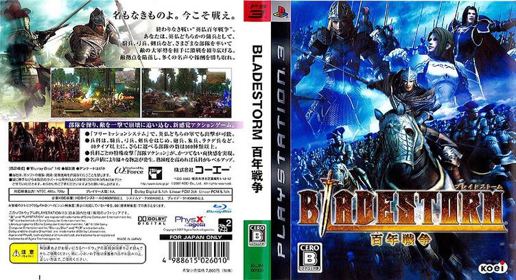 ブレイドストーム 百年戦争 PS3 coverfullM (BLJM60009)