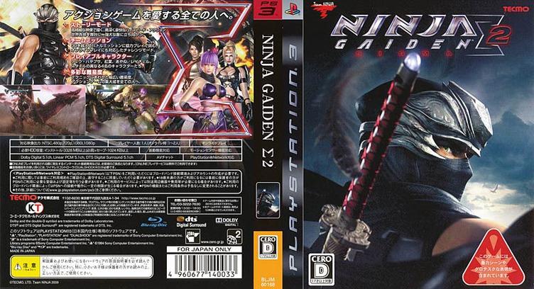 ニンジャガイデン シグマ2 PS3 coverfullM (BLJM60168)