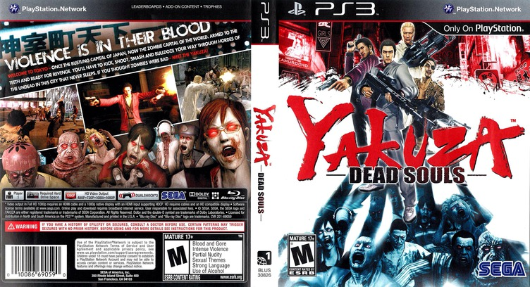Yakuza: Dead Souls PS3 coverfullM (BLUS30826)