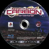 ニード・フォー・スピード カーボン PS3 disc (BLJM60014)