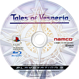 テイルズ オブ ヴェスペリア PS3 disc (BLJS10053)