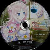 鍊金術士梅露露~亞蘭德的鍊金術士3 PS3 disc (BCAS20182)