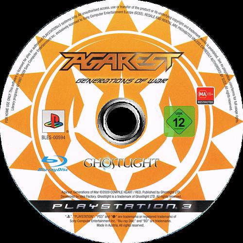 Array discM (BLES00594)