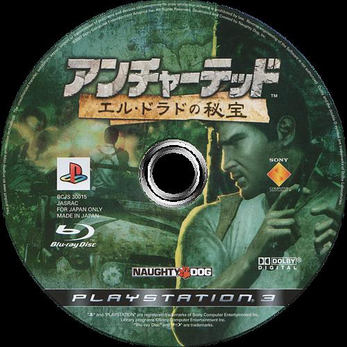 アンチャーテッド:エル・ドラドの秘宝 PS3 discM (BCJS30015)
