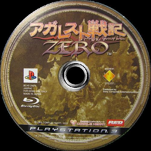 亞迦雷斯特戰記ZERO PS3 discM (BCAS20075)