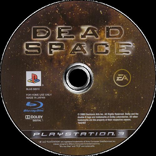 絕命異次元 PS3 discM (BLAS50072)